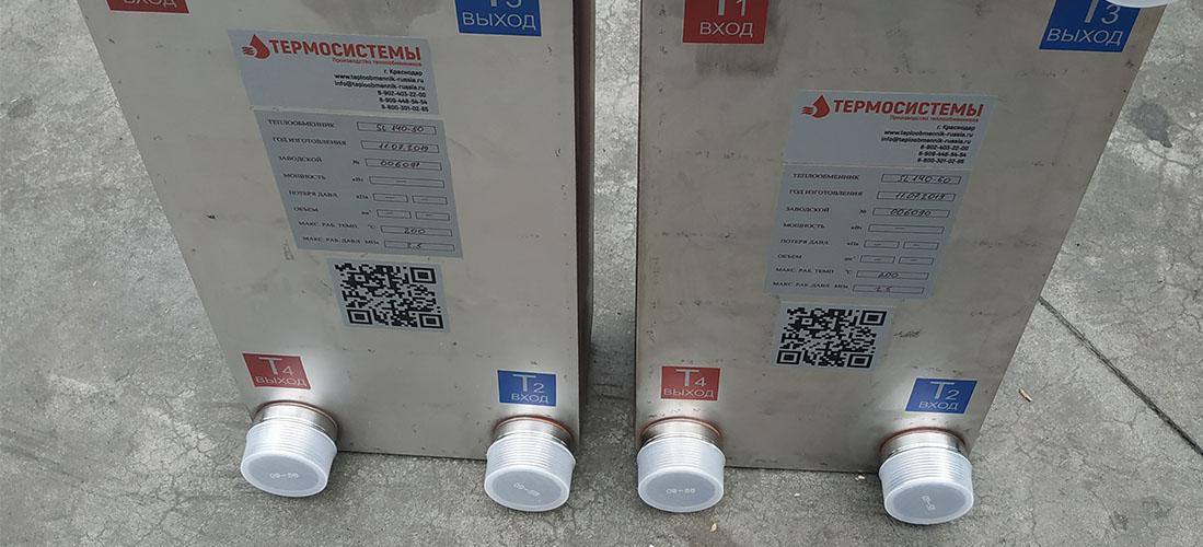 теплообменники для отопления